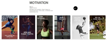 social media engagement | Nike Pinterest